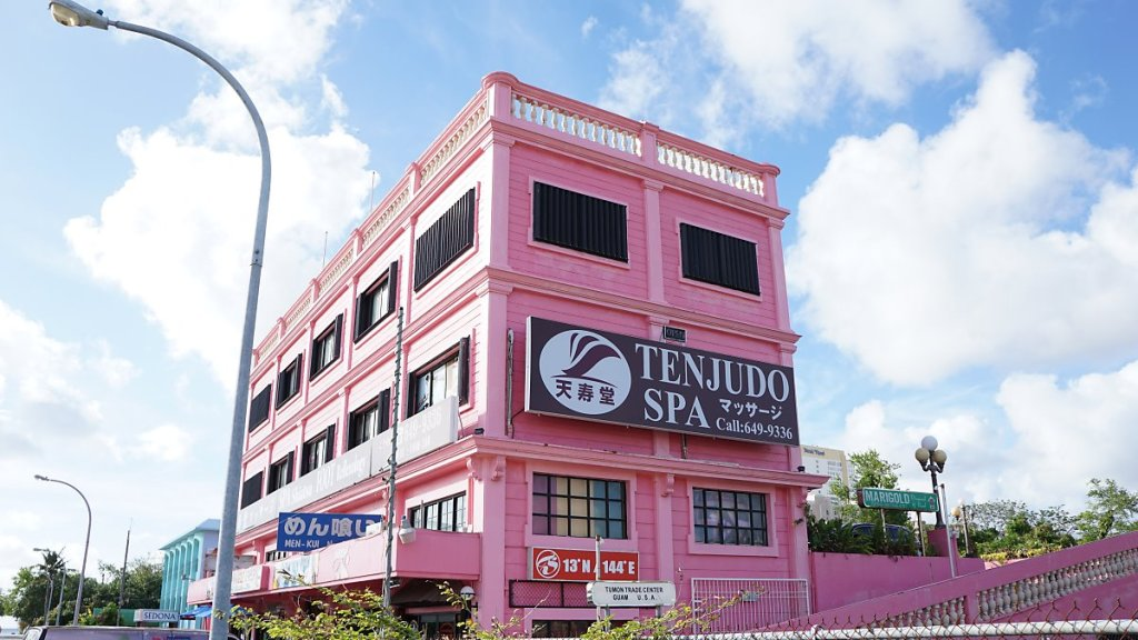 Local spa and massage in Guam