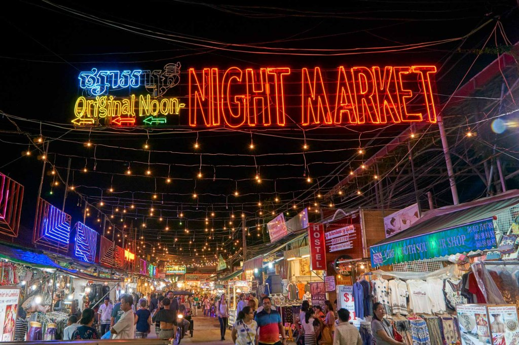 Entrance to the Night Market in Siem Reap, Cambodia